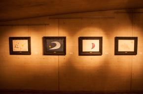 La primera serie que es 'El cántico del sol' está conformado por 32 piezas trabajadas en aguafuertes y aguatintas de color editadas en 1975, para ilustrar una selección de textos de san Francisco de Asís, escogidos por el poeta catalán Marià Manent.